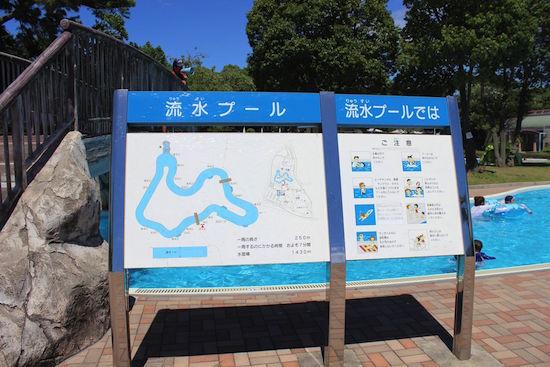 hattoriryokuchi waterland6