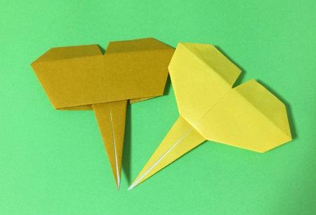 ityou.origami.15
