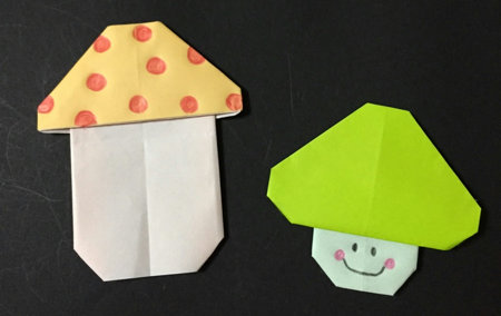 kinoko.origami.1