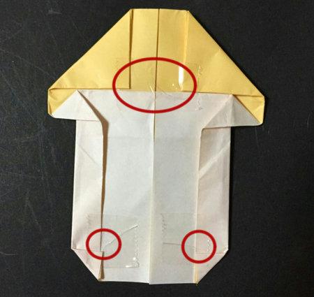 kinoko2.origami.11