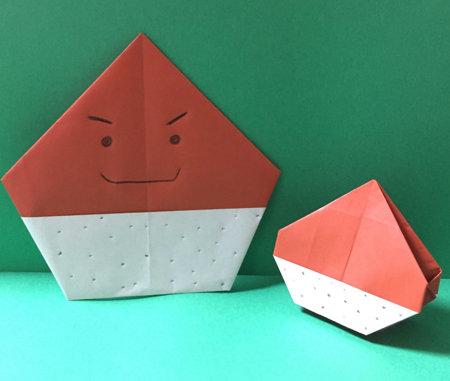 kuri.origami