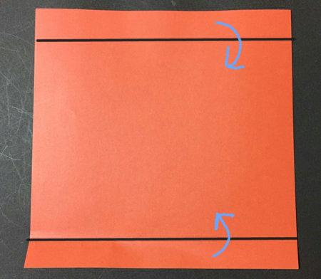 kuri2.origami.1-1