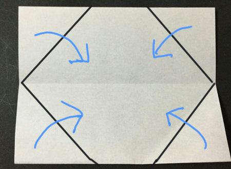 kuri2.origami.4-2