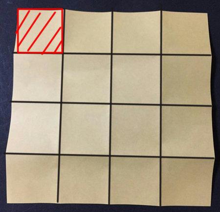 otukimidango.origami.10