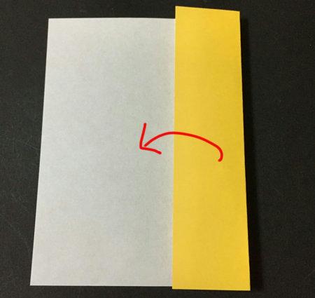 susuki,origami,3