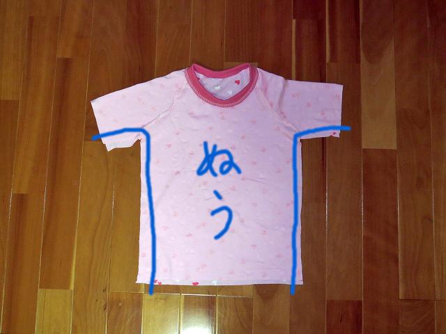 tshirts10