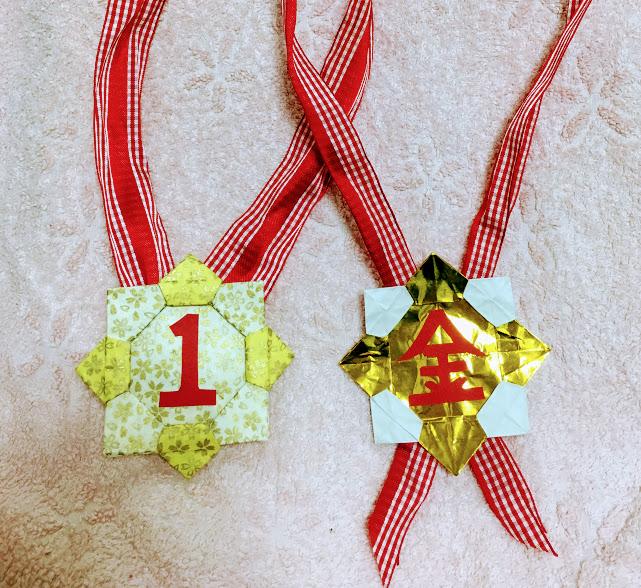 メダル折り紙文字入りバージョン