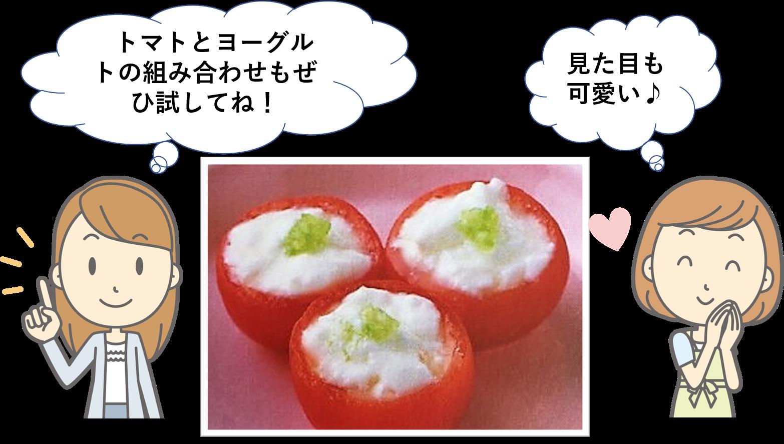 離乳食「プチトマトのカップサラダ」
