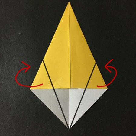 beru.1.origami.3