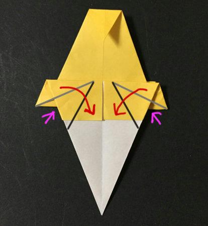 beru.1.origami.9