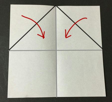beru.2.origami.1-1