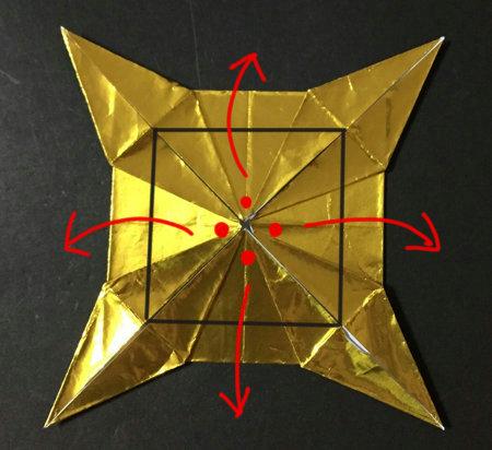 medaru.origami.13