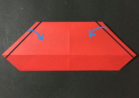 santa.2.origami.10