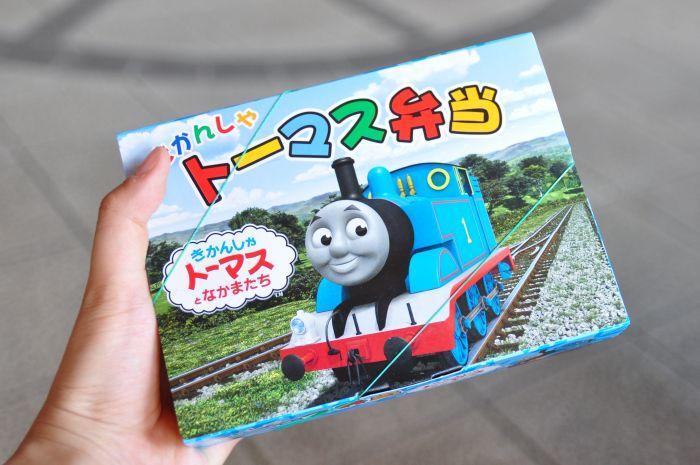 tomasu02