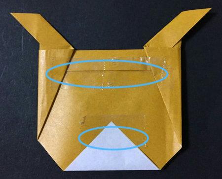 tonakai.1.origami.11