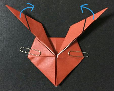 tonakai.2.origami.6