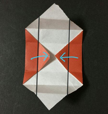 turi-.2.origami.26