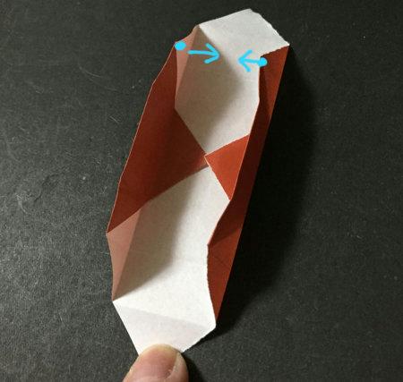 turi-.2.origami.27