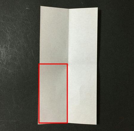yubiwa.origami.15
