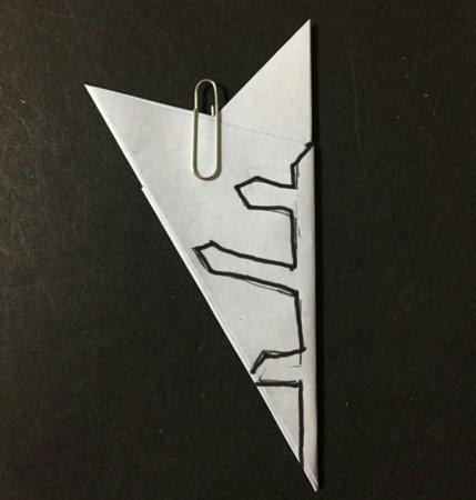 yukinokeltusyou.origami.9