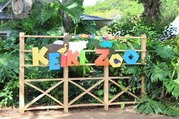 Honolulu zoo21