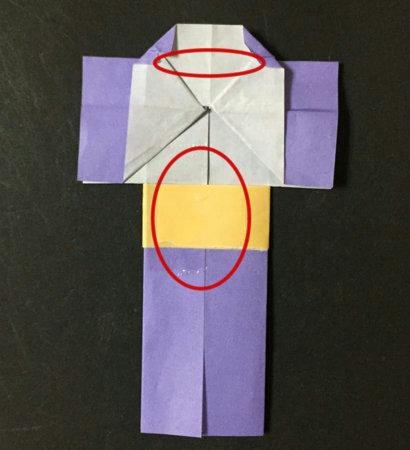 kimono2.origami.18