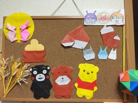 kuma.origami.0