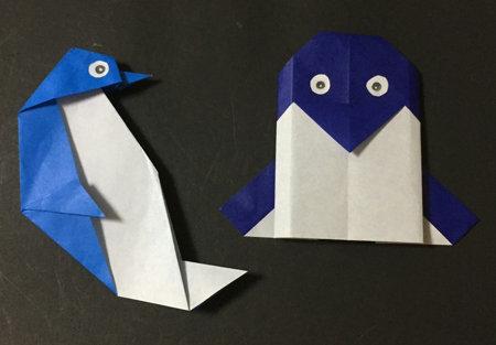 pengin.2.origami.9