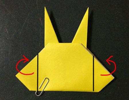 pikatyu.kao.origami.7
