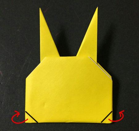pikatyu.kao.origami.8
