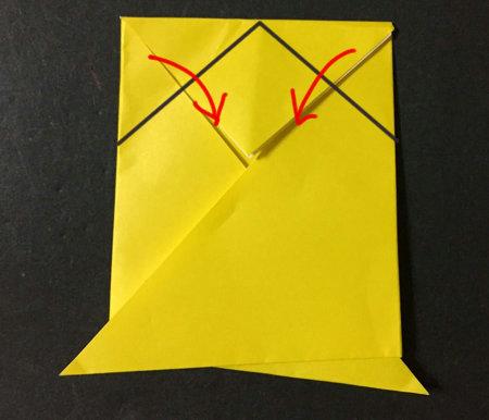 pikatyu.karada.origami.4