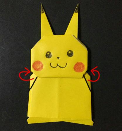 pikatyu.karada.origami.8