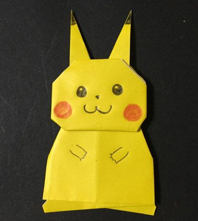 pikatyu.karada.origami.9