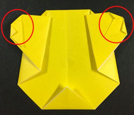 puu.origami.3