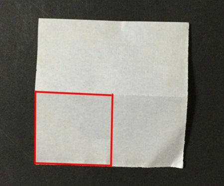 tokei.origami.15