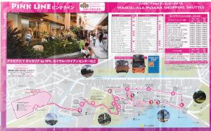 waikiki trolley pink line