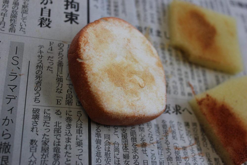 食パン 色付け