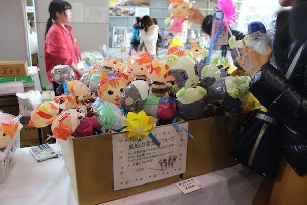 NHK family concert12