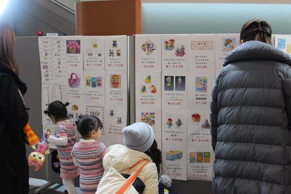 NHK family concert15