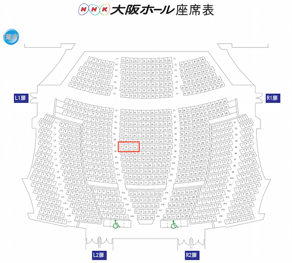 NHK family concert21