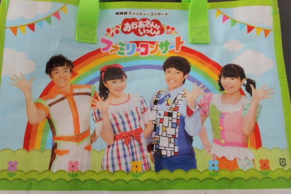 NHK family concert3