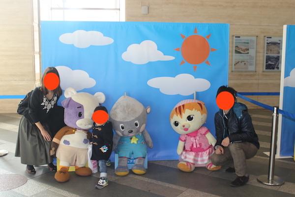 NHK family concert9