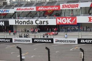 Suzuka Circuit5