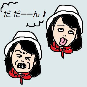 atuko2