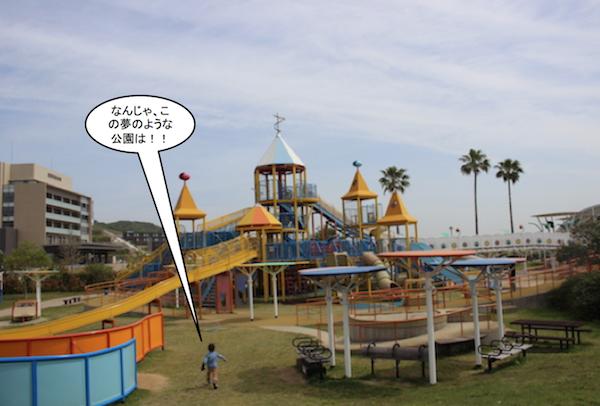 akashikaikyokouen_yumekkoland121