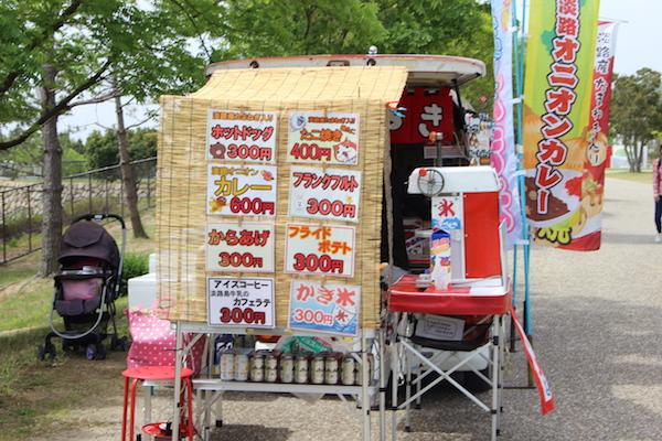 akashikaikyokouen_yumekkoland94