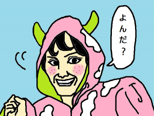 ohuro
