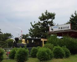 017hamadera park
