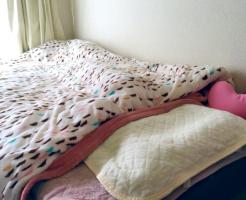 futon