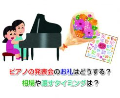 Piano recitalEye-catching image